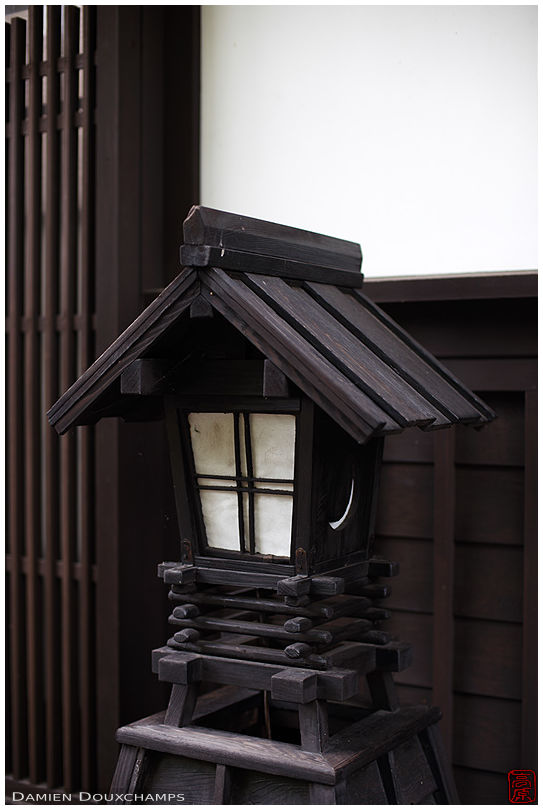Lantern in front of a ryokan