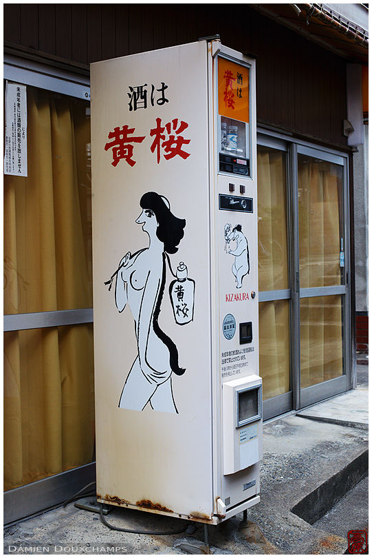 Humorous sake vending machine