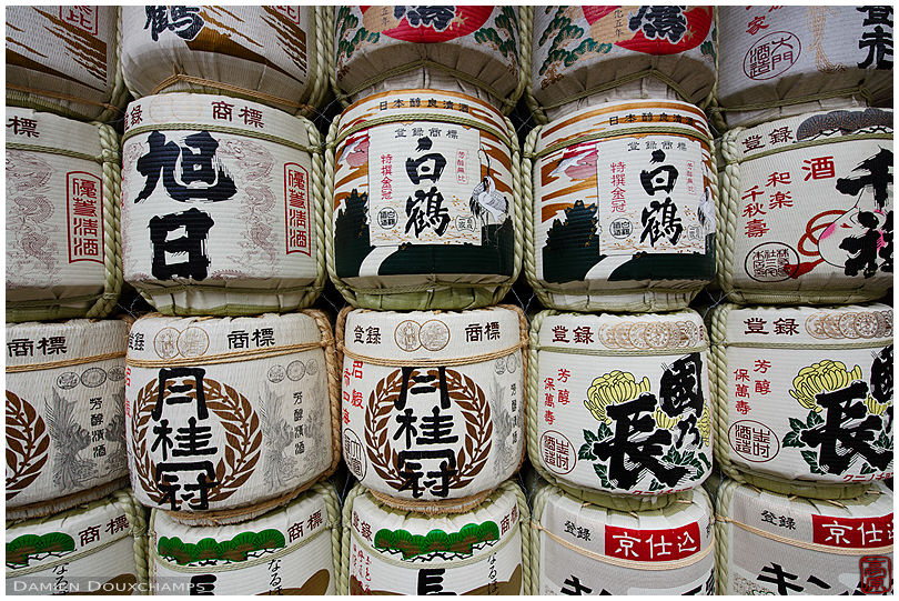 Wall of sake barrels offered to local shrine, Iwashimizu Hachimangu