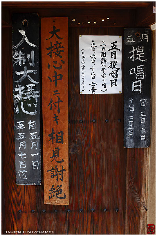Visitor and event information on Shokoku-ji temple door