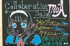 A maid cafe in Den Den Town