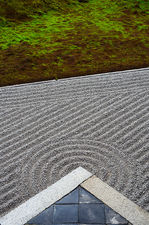 Geometric features in zen garden (Tofuku-ji 東福寺)