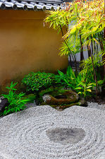 Small zen garden (Ryogen-in 龍源院)