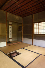 Traditional Japanese tea room (Daiho-in 大法院)
