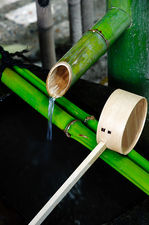 Bamboo fountain with ladle (Shisendo 詩仙堂)