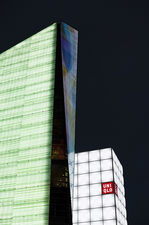 Building with large display facade in Dotombori (道頓堀)