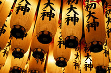Lanterns in Houzen-ji (法善寺)