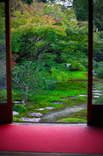Unryu-in (雲竜院) zen garden in early fall