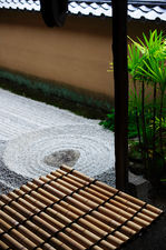 Well in zen garden, Ryogen-in (龍源院)