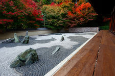 Terrace and zen garden (Ryougin-an 龍吟庵)