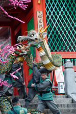 Dragon in front of temple gates during Seiryue festival in Kiyomizudera