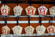 Whishes written on ema tablets in Shinyo-do temple