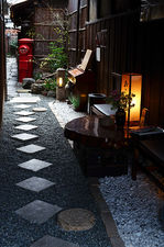 A narrow street Kyoto