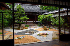 A modern courtyard zen garden, Shinyo-do temple