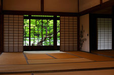 Traditional Japanese room in Shinyo-do temple