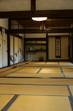 Traditional Japanese room, Shinyo-do temple