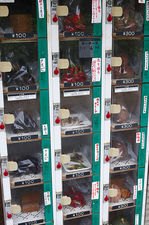 Vegetables in vending machine in Kyoto's countryside