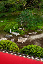 Unryu-in temple zen garden