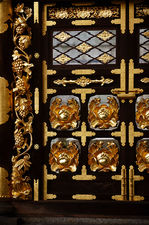 Elaborate gate with gold plating, Shoho-ji temple