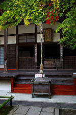 Main hall in autumn, Saisho-in temple