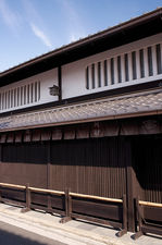 Traditional merchant's house, Kyoto