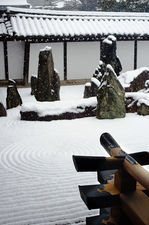 Snowy day in Tofuku-ji temple rock garden, Kyoto, Japan