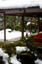 Winter in Shisen-do temple, Kyoto, Japan