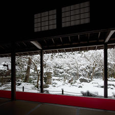 Snow covered zen garden, Enko-ji temple, Kyoto