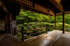 The classic sukiya architecture of Shisen-do temple, Kyoto, Japan