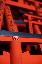 Small and large torii votive offerings, Fushimi Inari shrine, Kyoto, Japan