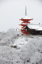 Kiyomizu-dera temple pagoda after heavy snowfall, Kyoto, Japan