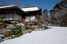 Winter in Okochi-sanso villa, Kyoto